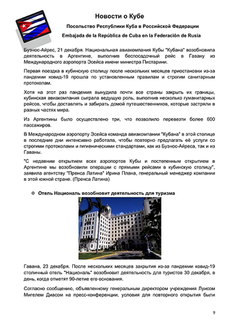 http://images.vfl.ru/ii/1609178043/3bfb328d/32798877_m.png