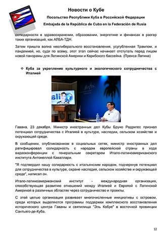 http://images.vfl.ru/ii/1609178048/0cf7246c/32798880_m.png