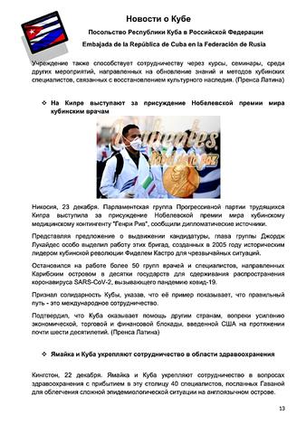 http://images.vfl.ru/ii/1609178050/49cb0719/32798881_m.png