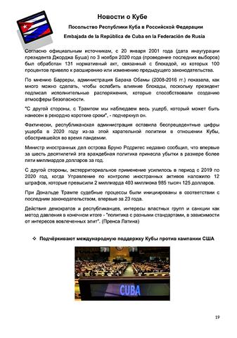 http://images.vfl.ru/ii/1609178227/930bde25/32798896_m.png