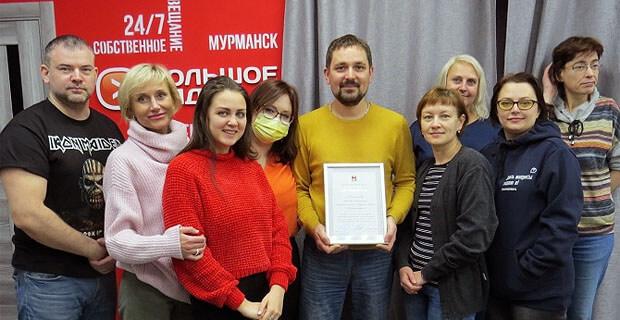 Коллектив «Большого Радио» награжден благодарностью губернатора Заполярья - Новости радио OnAir.ru