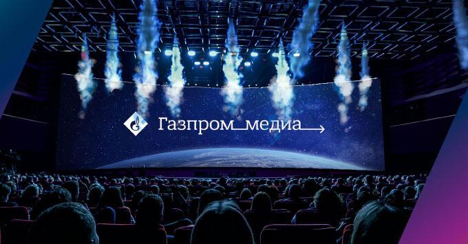 «Эксперт РА» подтвердило рейтинг кредитоспособности компании «Газпром-Медиа Холдинг»