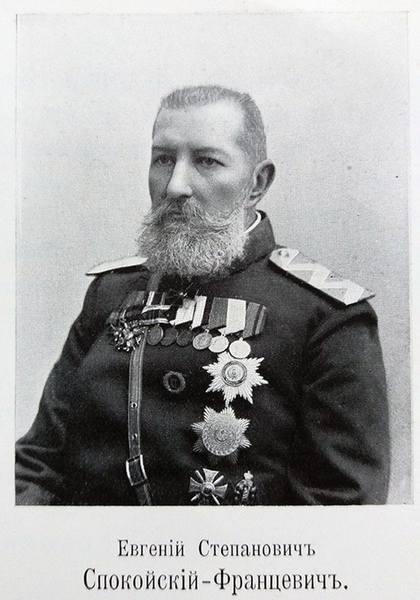 Портрет из альбома «Севастопольцы»
