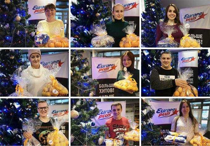 «Мандарин Party»: «Европа Плюс» разыграла три тонны новогодних подарков