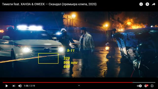 http://images.vfl.ru/ii/1609416724/185fd3b2/32824076_m.png