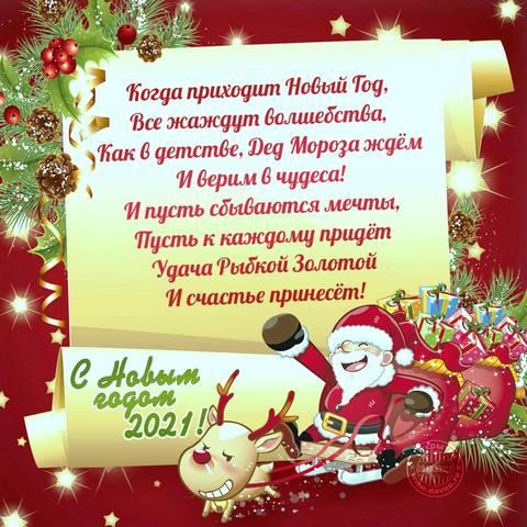 http://images.vfl.ru/ii/1609417634/573b8772/32824144_m.jpg