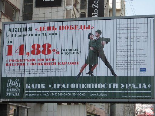 http://images.vfl.ru/ii/1609536979/3f4e0b1f/32831483.jpg