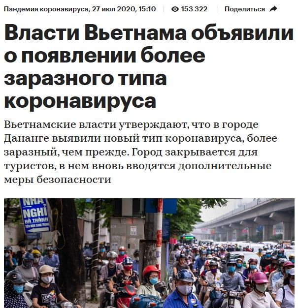 http://images.vfl.ru/ii/1609622450/dd999768/32838782.jpg