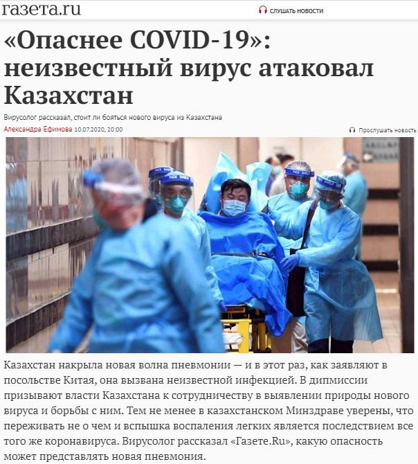 http://images.vfl.ru/ii/1609622751/cf4dbe49/32838792.jpg