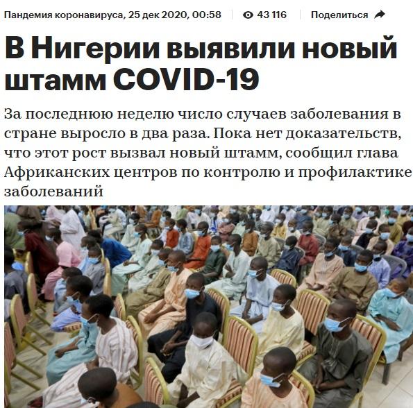 http://images.vfl.ru/ii/1609623423/339f12b4/32838810.jpg