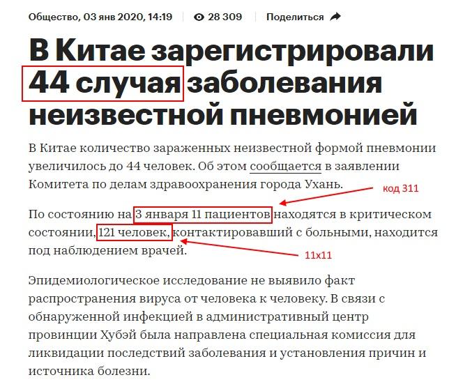 http://images.vfl.ru/ii/1609624566/94d21e1e/32838842.jpg