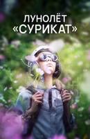 http//images.vfl.ru/ii/1609688941/92c5e1ef/32844169_s.jpg