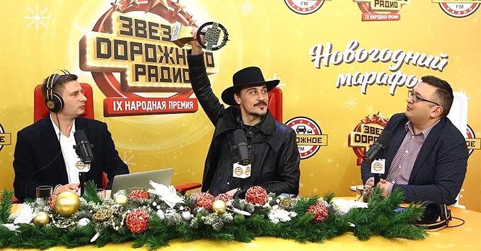 Десятки миллионов россиян встретили 2021 год в компании звезд «Дорожного радио» - Новости радио OnAir.ru