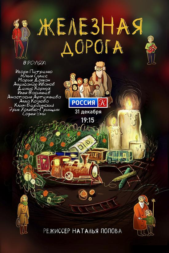 http//images.vfl.ru/ii/1609788105/51c92dad/328531.jpg