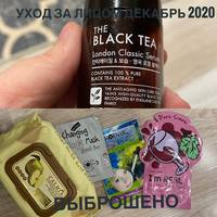 32864730_s.jpg