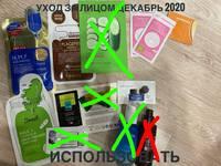 32864729_s.jpg