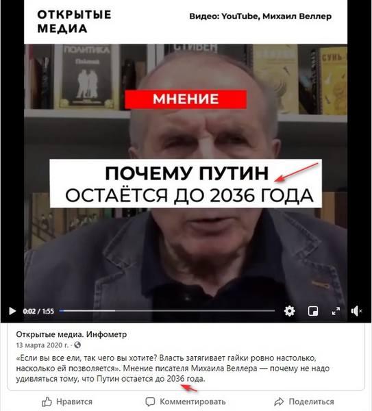 http://images.vfl.ru/ii/1609880308/e8aa673b/32864836.jpg
