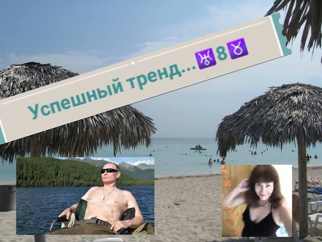 http://images.vfl.ru/ii/1609914095/45579688/32866050_m.jpg