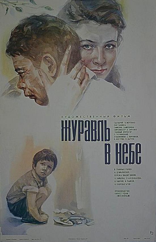 http//images.vfl.ru/ii/1609930273/d86721/32868018.jpg