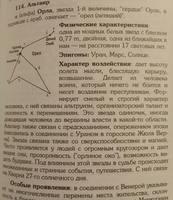 http://images.vfl.ru/ii/1609999935/a281f824/32874077_s.jpg