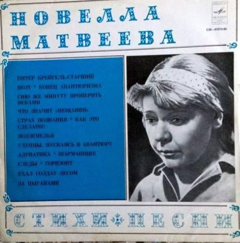 http://images.vfl.ru/ii/1610055586/9b88b590/32881478.jpg