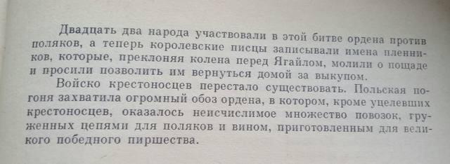 http://images.vfl.ru/ii/1610182059/b39fd7f6/32895993_m.jpg