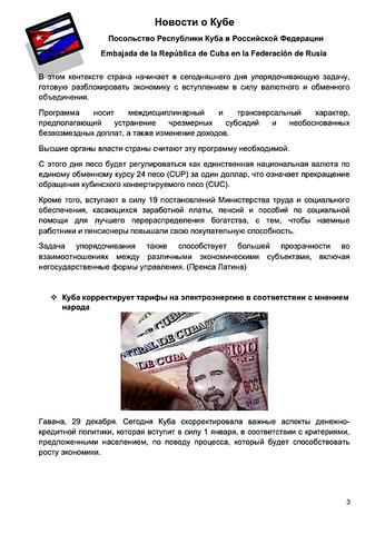 http://images.vfl.ru/ii/1610188951/4d34765a/32897111_m.png