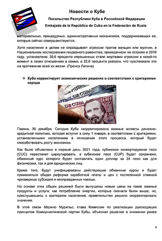 http://images.vfl.ru/ii/1610188956/7e6d11f6/32897114_m.png