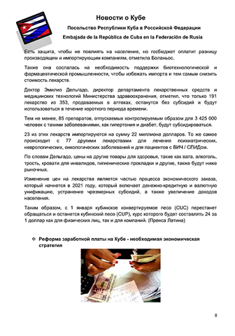 http://images.vfl.ru/ii/1610188959/dade65e6/32897116_m.png