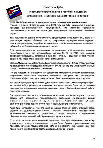 http://images.vfl.ru/ii/1610188962/02139b51/32897118_m.png