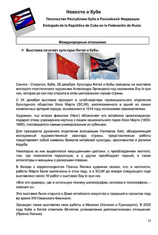 http://images.vfl.ru/ii/1610188964/6e1af6ed/32897119_m.png
