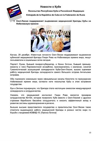 http://images.vfl.ru/ii/1610189261/7dcdad7a/32897162_m.png