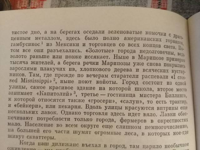 http://images.vfl.ru/ii/1610262533/dcc106d2/32904018_m.jpg
