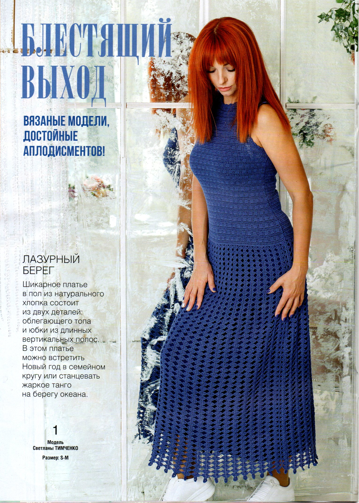 http://images.vfl.ru/ii/1610300281/6ddfc015/32910476.jpg