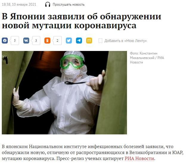 http://images.vfl.ru/ii/1610319057/1cb15678/32912647.jpg