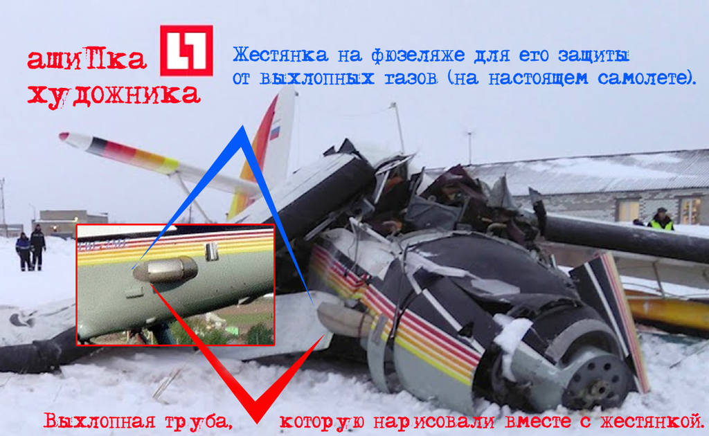 http://images.vfl.ru/ii/1610367334/06b85a7e/32917278.jpg