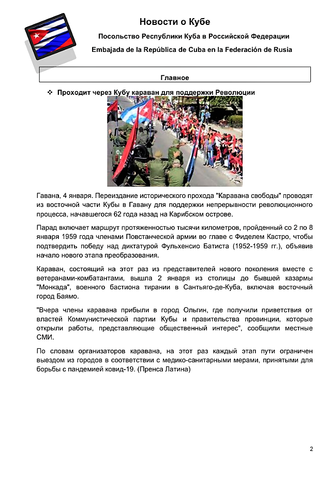 http://images.vfl.ru/ii/1610387972/29cfb35f/32920821_m.png