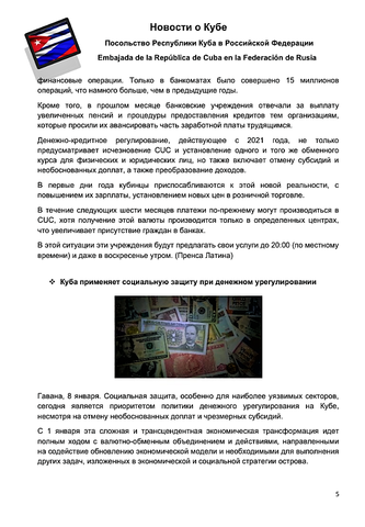 http://images.vfl.ru/ii/1610388081/eef34fa8/32920858_m.png
