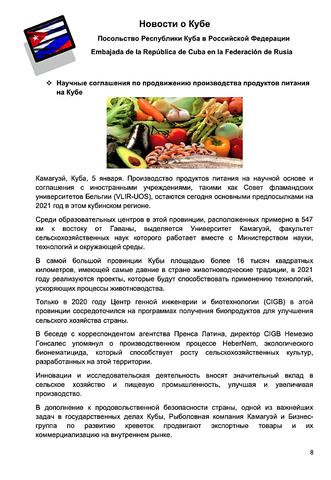 http://images.vfl.ru/ii/1610388086/fc6fcc56/32920863_m.png