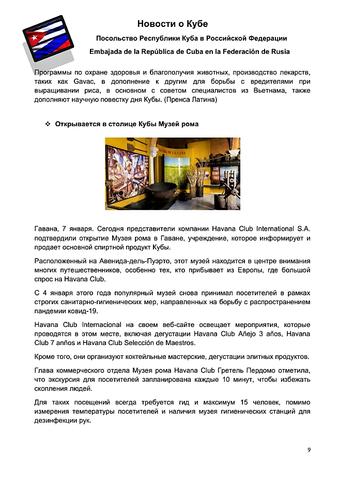 http://images.vfl.ru/ii/1610388088/8a1ea7bb/32920864_m.png