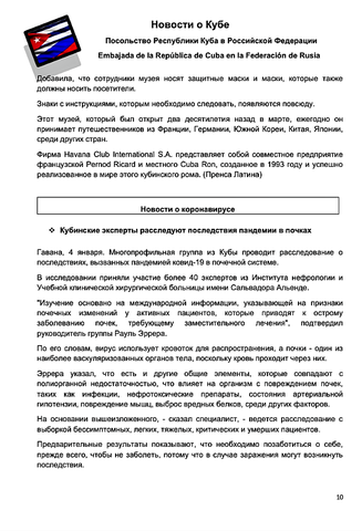http://images.vfl.ru/ii/1610388089/49cc2400/32920865_m.png