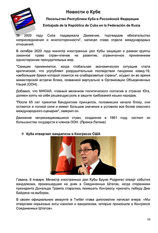 http://images.vfl.ru/ii/1610388096/d4dbfb79/32920870_m.png
