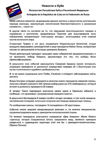 http://images.vfl.ru/ii/1610388235/bb0691d6/32920902_m.png