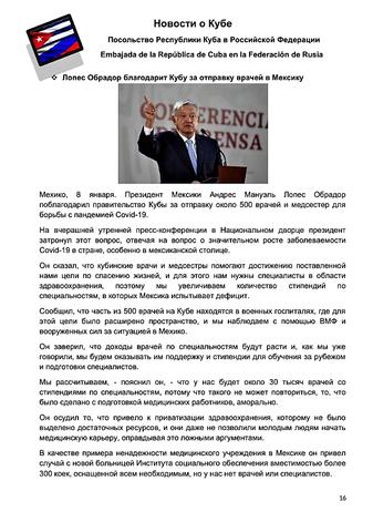 http://images.vfl.ru/ii/1610388237/d224a872/32920903_m.png