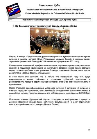 http://images.vfl.ru/ii/1610388466/e6b37b83/32920949_m.png