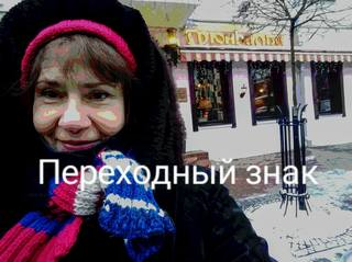 http://images.vfl.ru/ii/1610444749/57566f6c/32925866_m.jpg