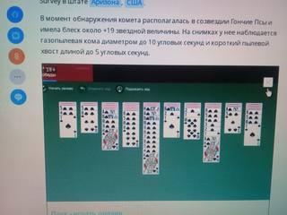 http://images.vfl.ru/ii/1610453911/6ce71936/32927654_m.jpg