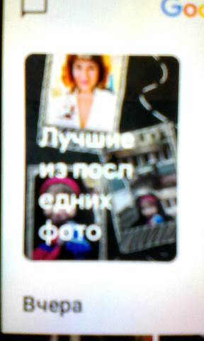http://images.vfl.ru/ii/1610509460/d6dc590b/32933699_m.jpg