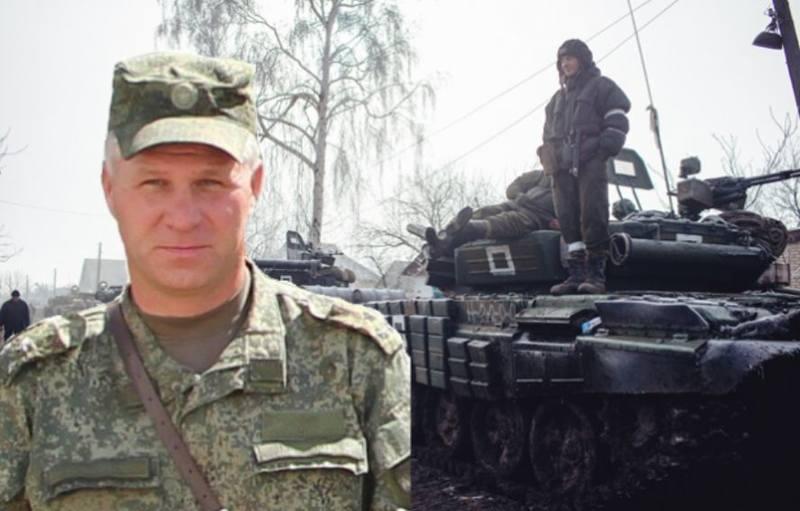 Гвардии полковник танковых войск РФ Руслан Галицкий
