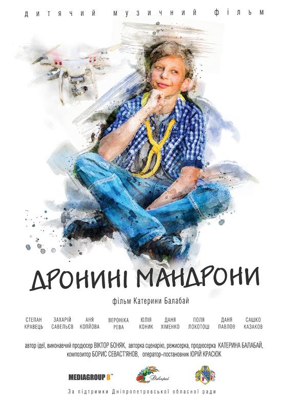 http//images.vfl.ru/ii/16105297/9c97a9/329395.jpg